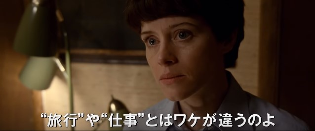 ファースト・マン 考察ネタバレ