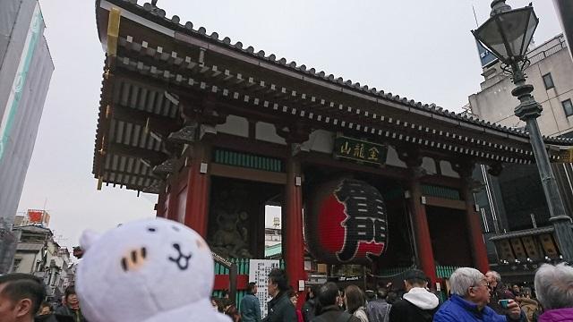 自分ツッコミくま 浅草寺