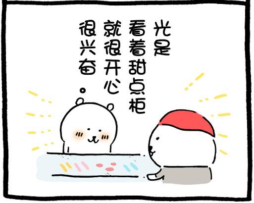 和nagano