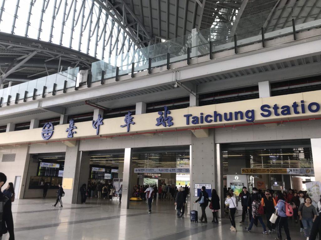 台湾 自分ツッコミくま