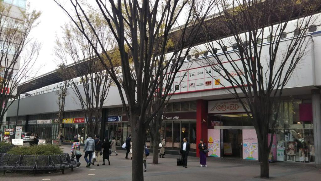 ぐるめすとりーと 新横浜