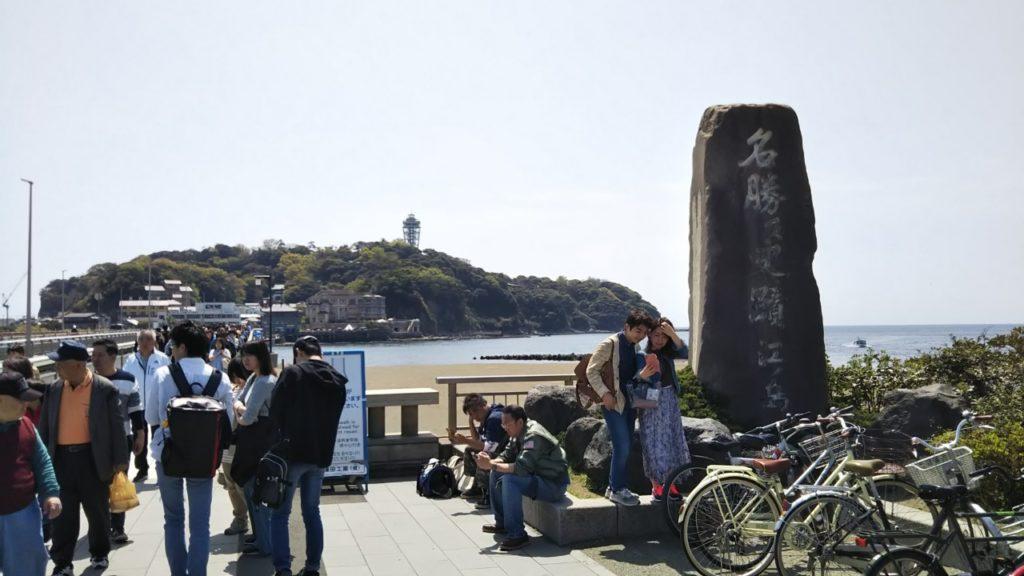 江ノ島・相模湾