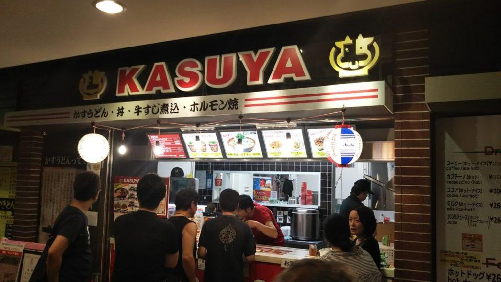 日本ダービー2019 東京競馬場 KASUYA