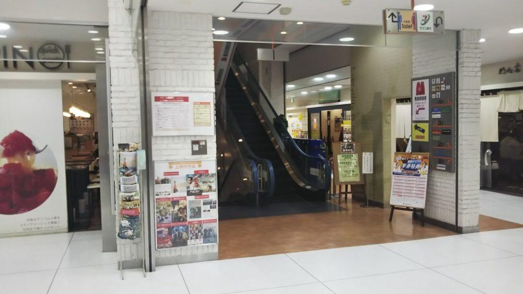 BiVi仙台駅東口