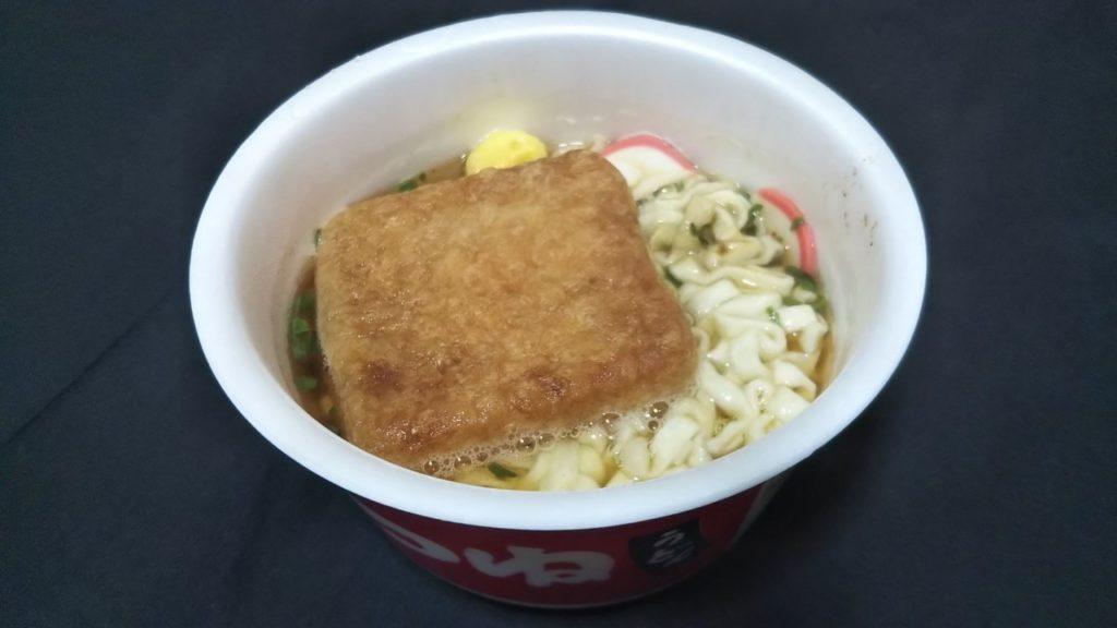 赤いきつねうどん(小)