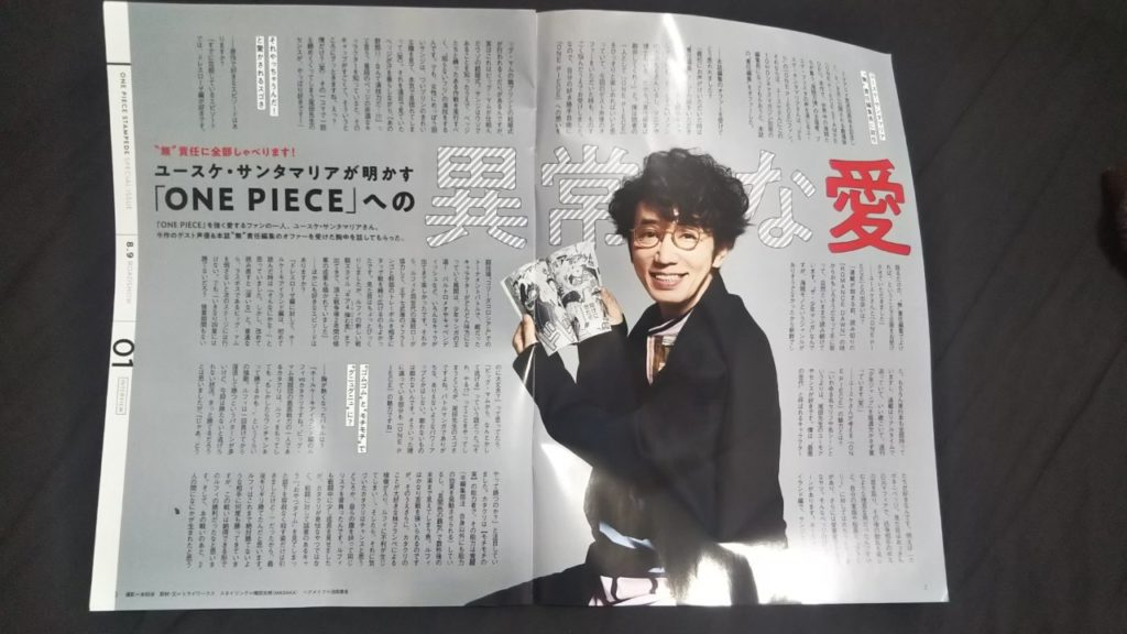 TOHO CINEMAS MAGAZINE