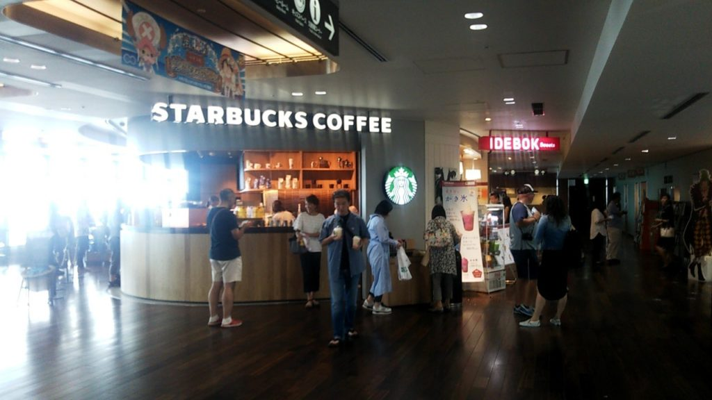 STARBUCKS COFFEE 海ほたる