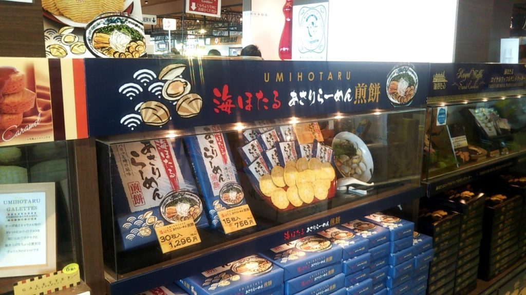 海ほたる アサリ拉麺