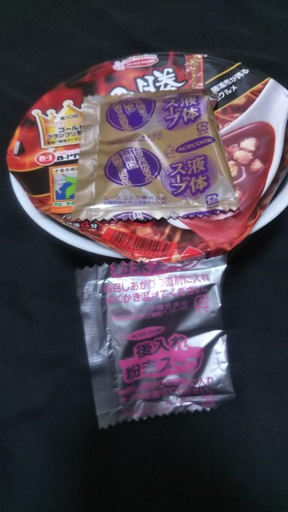 勝浦タンタンメン カップ麺 自分ツッコミくま