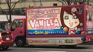 天気の子 vanilla