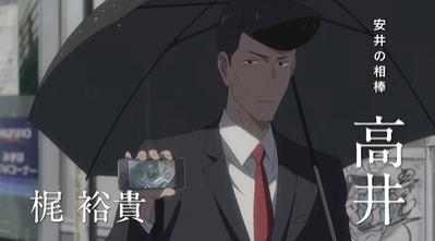 天気の子 梶裕貴