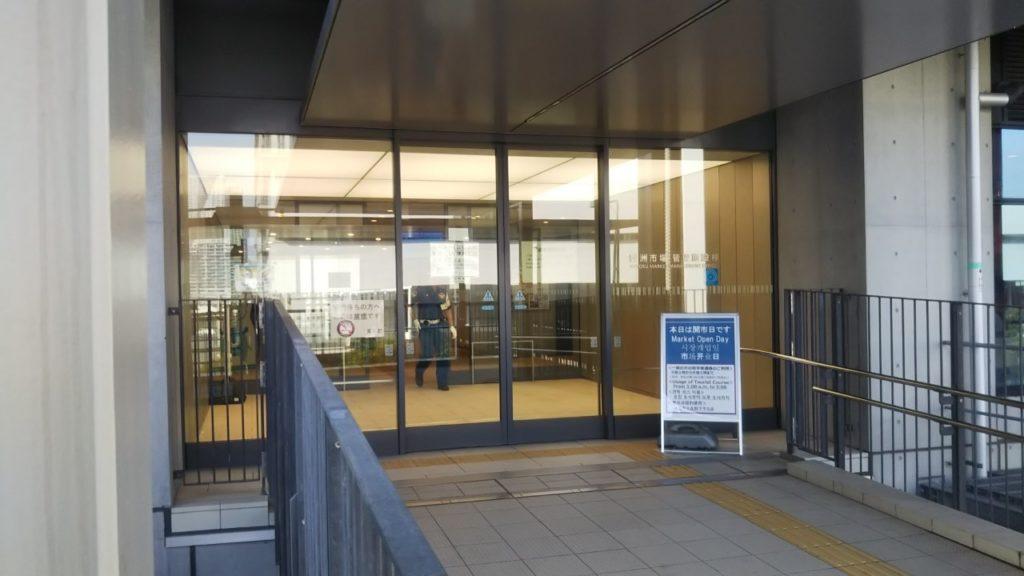 豊洲市場管理施設棟