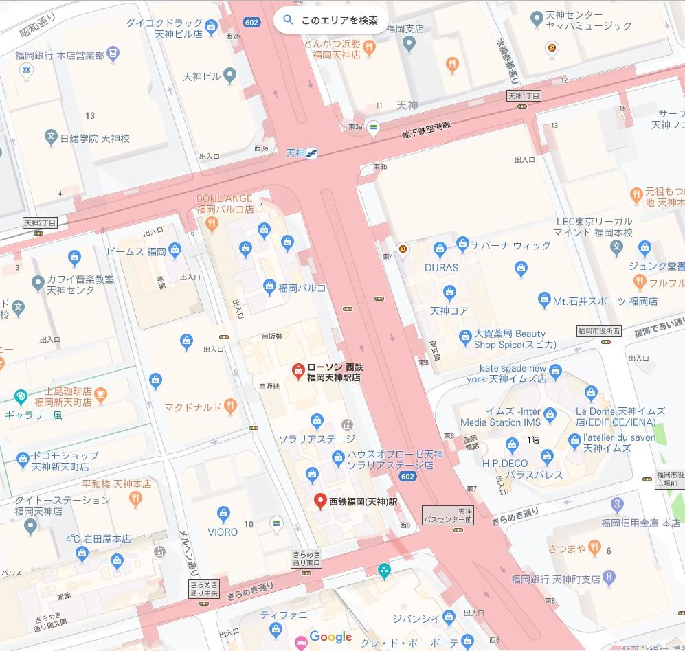 西鉄福岡天神駅 とパルコの位置関係