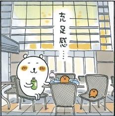 自分ツッコミくまと六本木東京ミッドタウン
