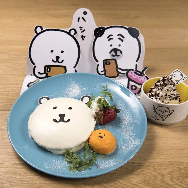 自分ツッコミくま 自分ツッコミくまパンケーキ ~パシャっと撮影、バウっとチョコソース ホイップクリーム~