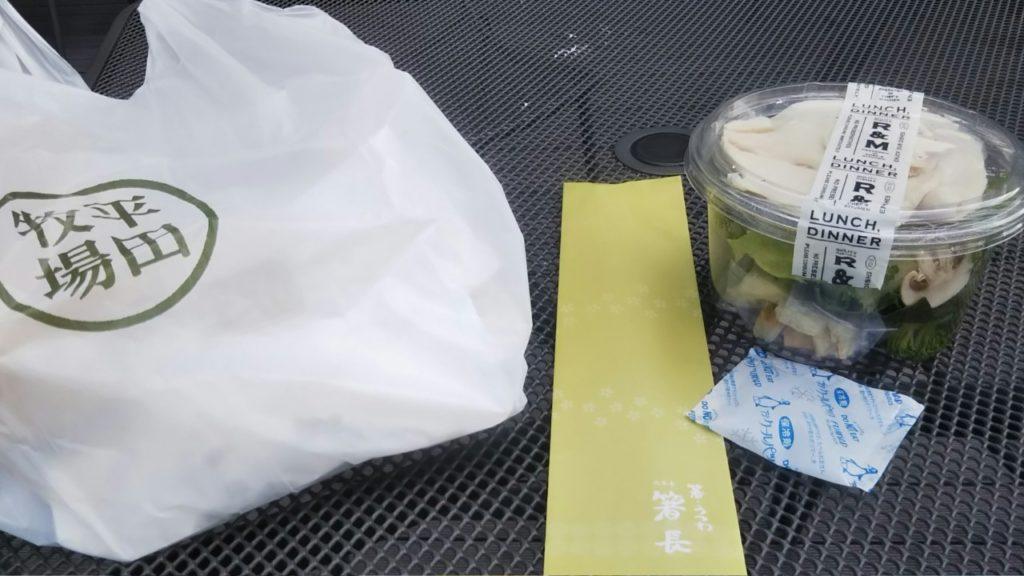 東京ミッドタウン サラダ
