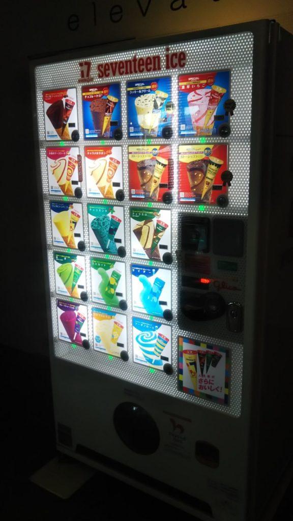 ヒューマントラストシネマ渋谷 17アイスクリーム