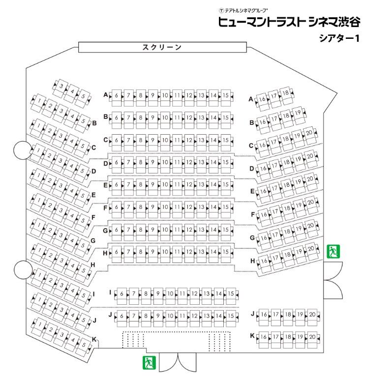 ヒューマントラストシネマ渋谷 シアター1