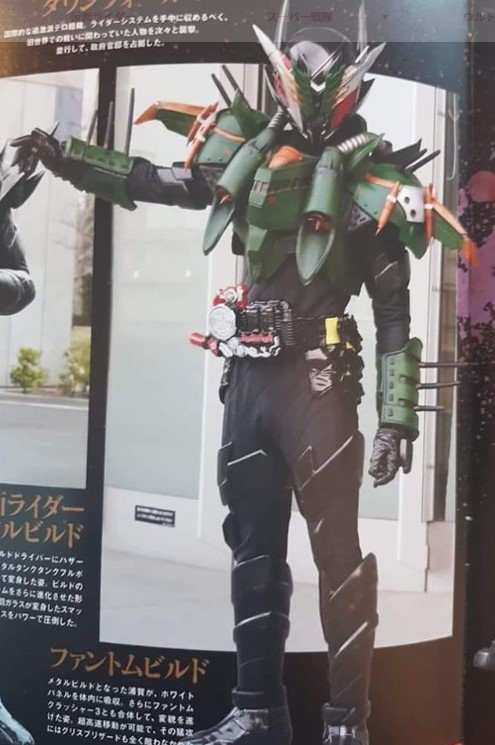 ビルドNEW WORLD 仮面ライダーグリス 仮面ライダーファントムビルド