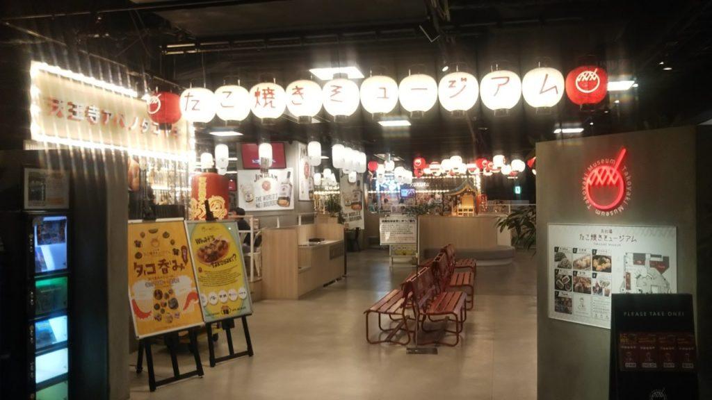 お台場でカレーの名店 自分ツッコミくま たこ焼きミュージアム