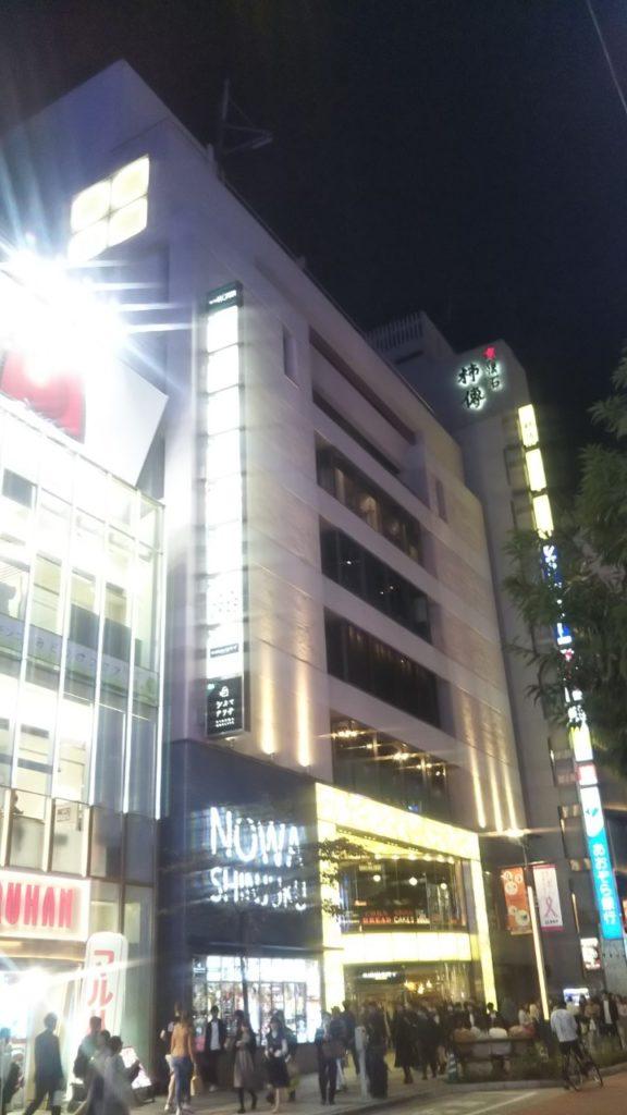 NOWA SHINJUKU