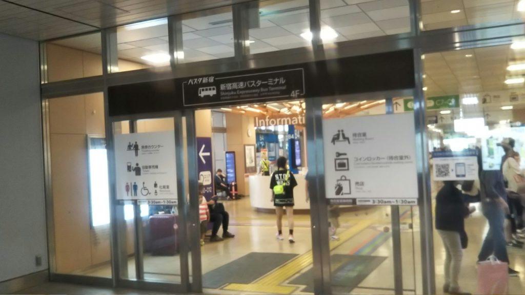 バスターミナル(新宿駅4階)