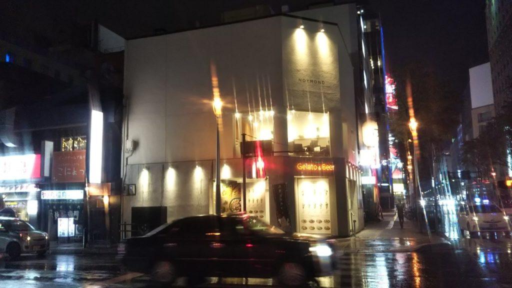 夜パフェ専門店