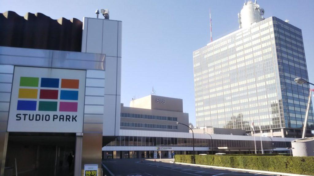 NHK渋谷