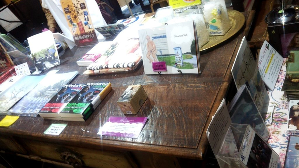 アップリンク渋谷 売店