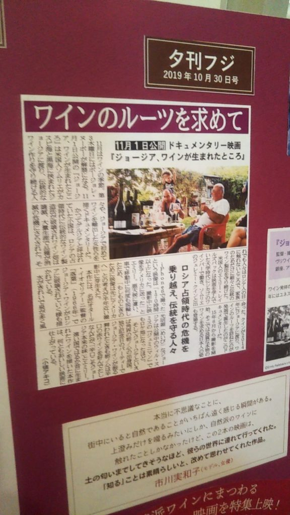 アップリンク渋谷 待合室