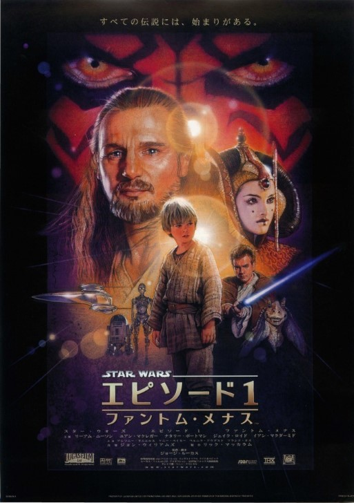 Star Wars 8作品 復習 ファントムメナス