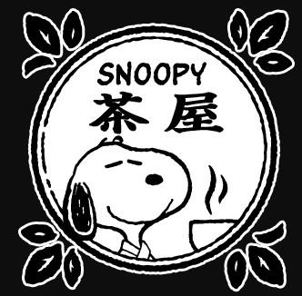 SNOOPY CHA-YA