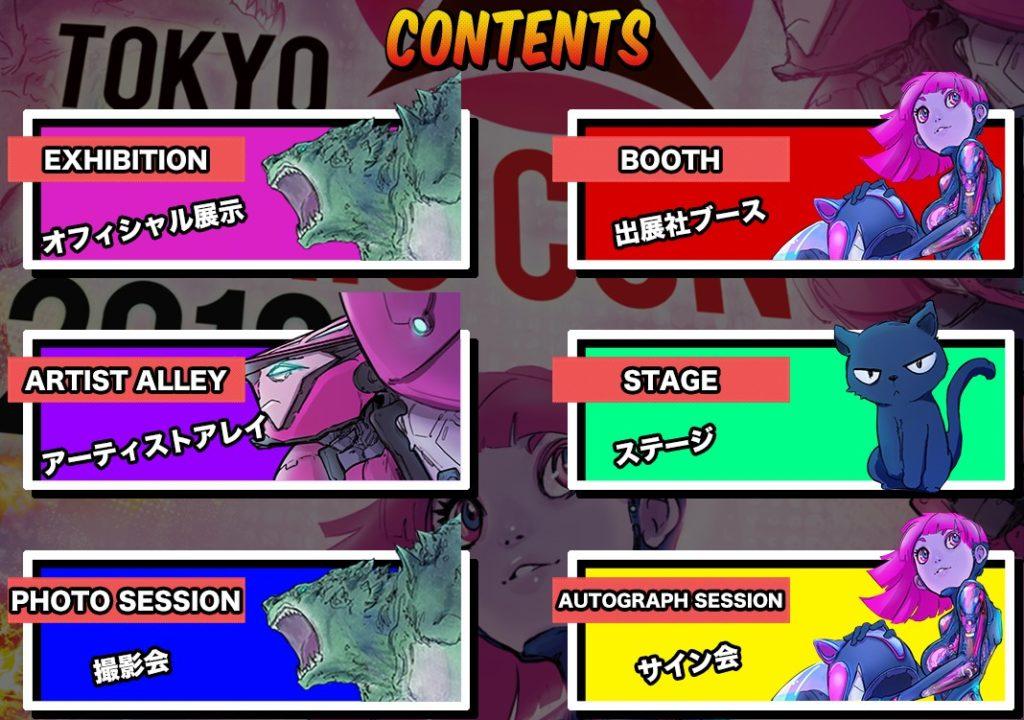 TOKYO COMIC CON Contents