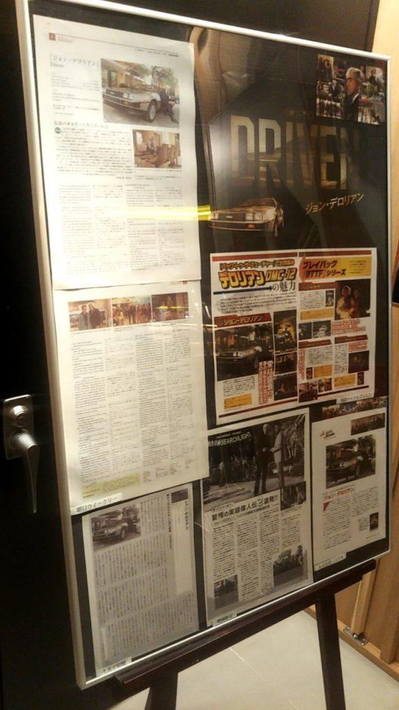 新宿武蔵野館展示物