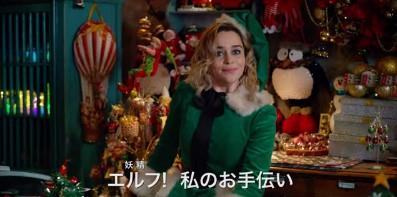 ラストクリスマス ケイト