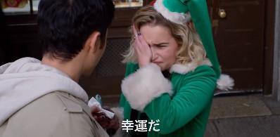 ラストクリスマス ケイト トム