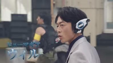仮面ライダー 令和 ザ・ファースト・ジェネレーション ネタバレ ウィル