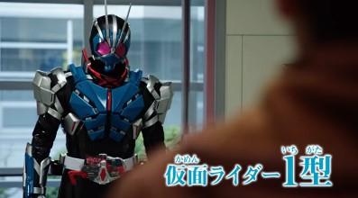 仮面ライダー 令和 ザ・ファースト・ジェネレーション ネタバレ 仮面ライダー1型