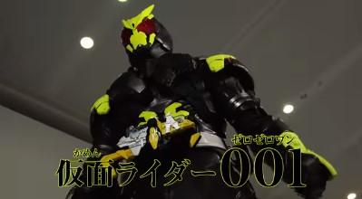 仮面ライダー 令和 ザ・ファースト・ジェネレーション ネタバレ 仮面ライダー001
