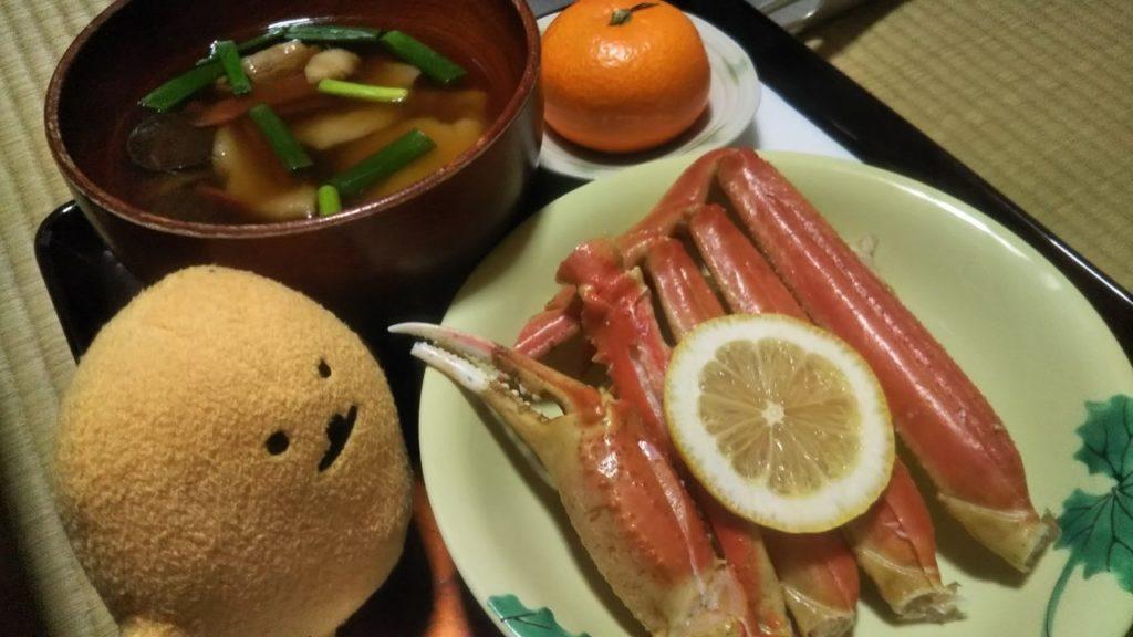 仙養舘 夜ご飯