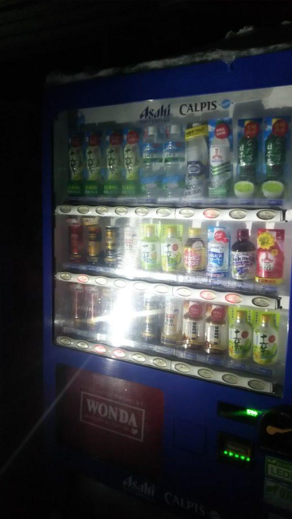 金田一温泉 自動販売機