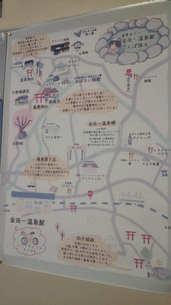 金田一温泉マップ
