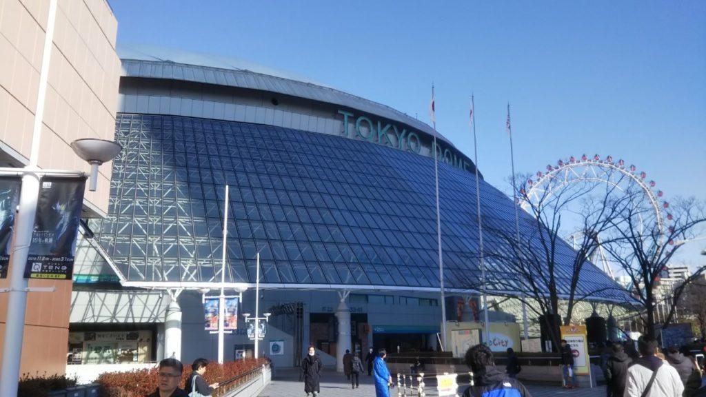 ふるさと祭り東京 東京ドーム