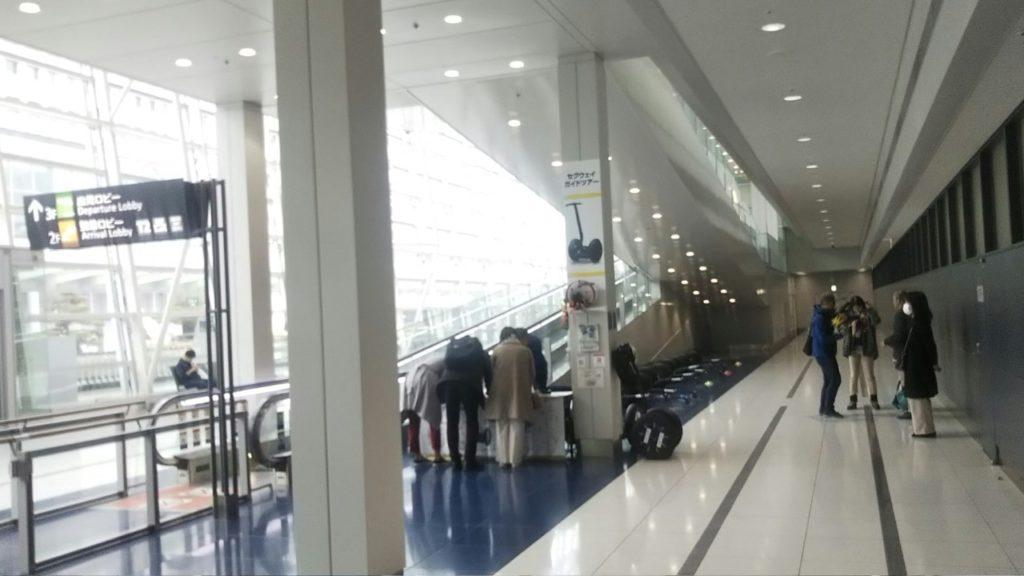 名古屋空港のセグウェイツアー集合場所