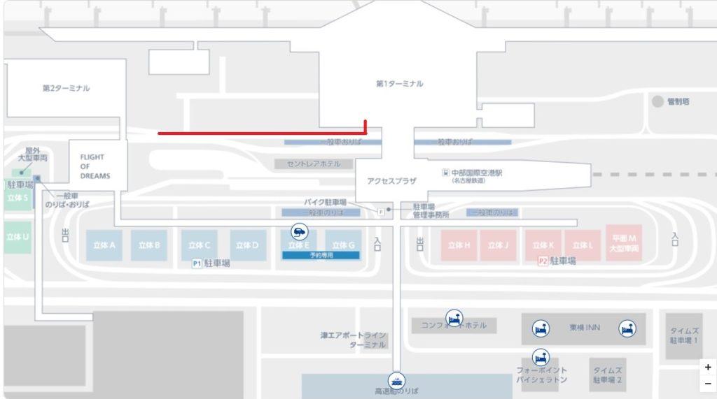 名古屋空港セグウェイツアーの集合場所
