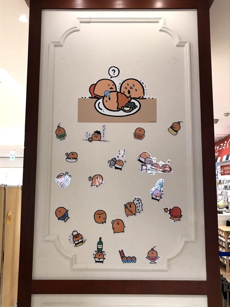 自分ツッコミくま CAFE&BAR@PARCO名古屋