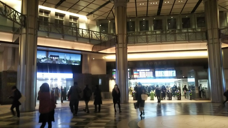 JR東京駅 丸の内北口