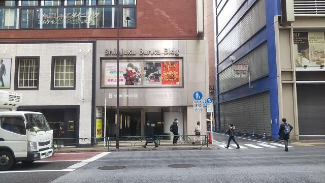 シネマート新宿