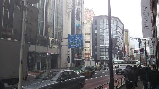 シネマート新宿前の大通り