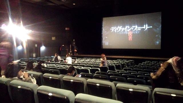 シネマート新宿のスクリーン1